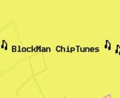 blockmanchiptunes