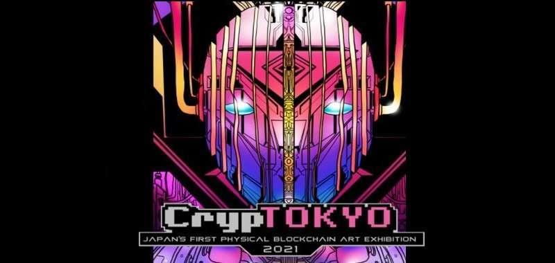 crypttookyo