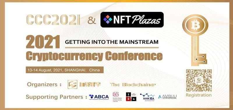 nft-plazas-conference-shanghai